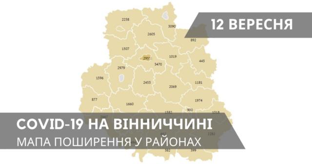 Коронавірус на Вінниччині: оновлені дані по районах станом на 12 вересня. ГРАФІКА
