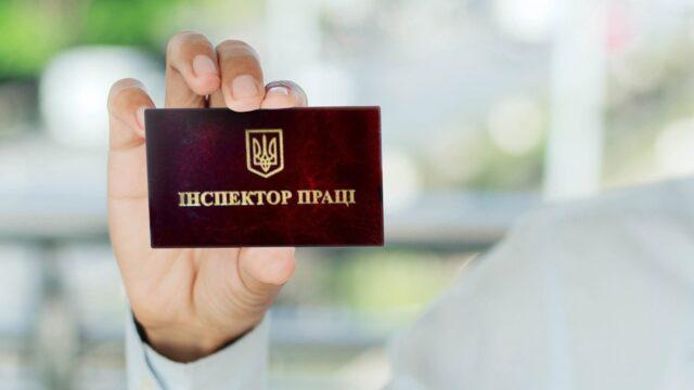 На Вінниччині винесли 15,3 мільйона штрафних санкцій за неоформлені трудові відносини