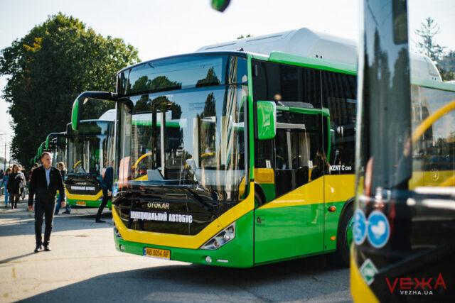 Вінничанка просить збільшити кількість муніципального транспорту вздовж вулиці Юзвинської. ПЕТИЦІЯ