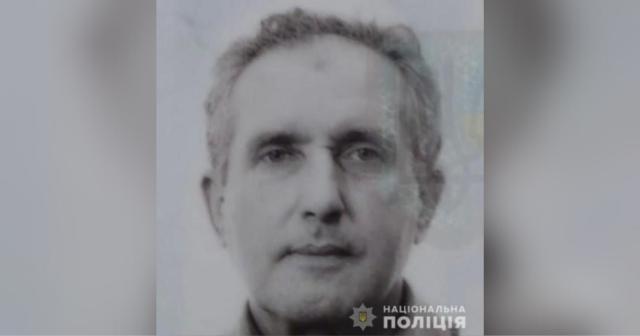 Поліція розшукує безвісти зниклого 68-річного вінничанина