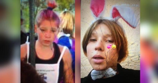 На Вінниччині поліція розшукує зниклу 13-річну Вероніку Шелудченко