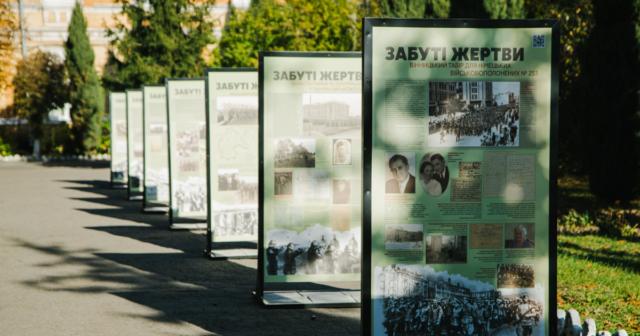 """""""Забуті жертви війни"""": вінничан запрошують на екскурсію історичною виставкою"""