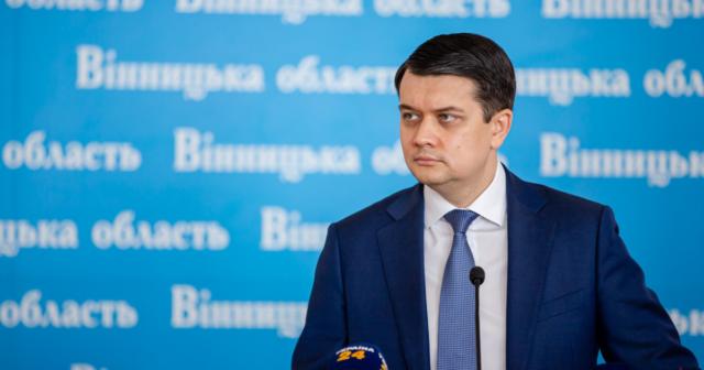 Як народні депутати з Вінниччини голосували за відставку Дмитра Разумкова