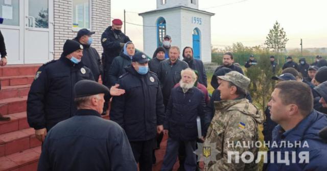 На Вінниччині стався конфлікт між вірянами УПЦ МП та ПЦУ. ФОТО